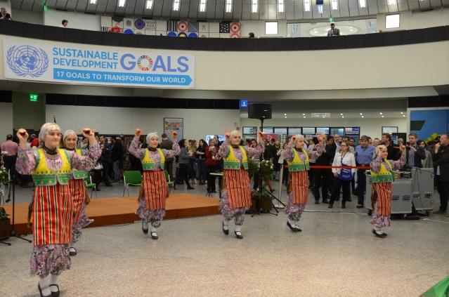Birleşmiş Milletler'in (BM) Viyana ofisinde, 13 ülkenin katılımı ile düzenlenen nevruz kutlamaları renkli görüntülere sahne oldu.  BM bünyesinde 2010 yılından itibaren Nevruz Bayramı'nı kutlayan ülkelerin inisiyatifi ile hayata geçirilen nevruz şenlikleri, bu yıl İran'ın koordinesinde düzenlendi.