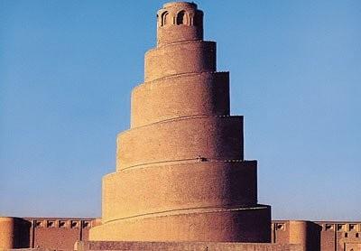 Dünya ve Türkiye'den Minareler
