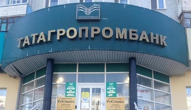 Rusya'nın ilk İslami bankası açılıyor