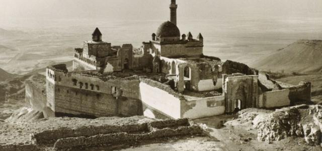 ''Ara Güler'in Anadolusu''