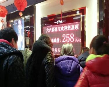 ''Çin'li Teyzeler Altına Koştu''