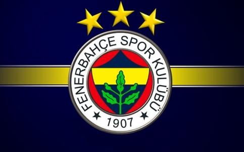 ''Fenerbahçe'den sert açıklama: O isim açıklansın..''
