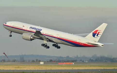 ''Malezya uçağı düştü mü kaçırıldı mı?''