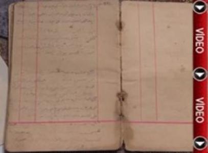''Rusya'da esir kalan Osmanlı subayının günlüğü ortaya çıktı'