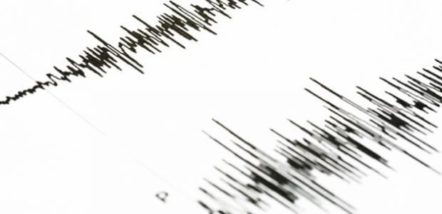 """""""Sincan Uygur Bölgesi'nde 7,3'lük deprem!"""""""