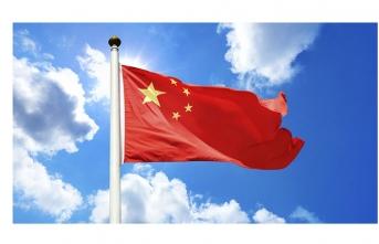 Çin'den ABD'ye gümrük vergisi uyarısı