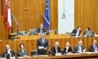 """""""Diskussionen über Wachzimmerschließungen!"""""""