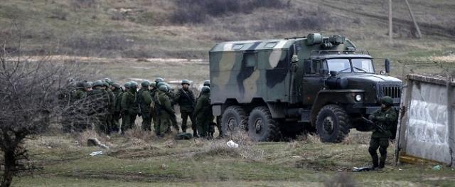 ''Ukrayna Felaketin Eşliğinde''