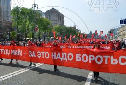 ''Ukrayna'da gösterilerde 119 kişi yaralandı''