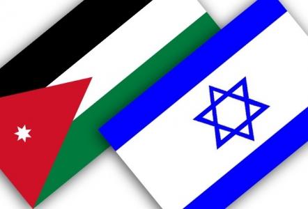 ''Ürdün'den İsrail Büyükelçisi'ne sınırdışı kararı''