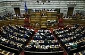 Yunanistan, Almanya'dan talep edecek