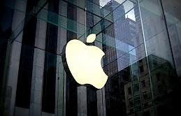 O tahmin Apple'ı 190 milyar dolar eritti