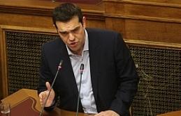 Yunanistan Başbakanı Çipras o görevi üstlendi