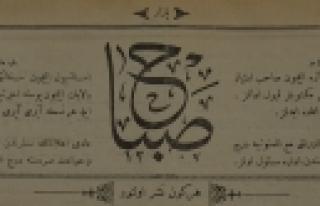 '' Osmanlı Döneminde Öldürülen Leopar da haber...