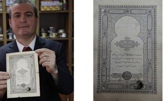 """Sultan Abdülmecid'in """"500 kuruş""""u bulundu"""