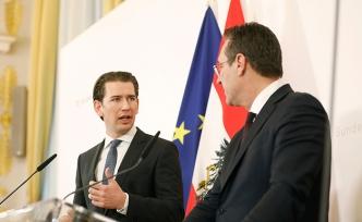 """Kurz'tan Strache'ye """"istifa et"""" çağrısı"""