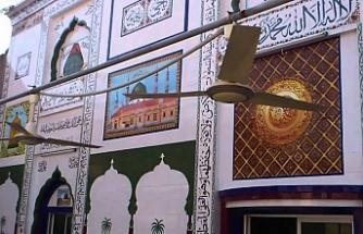 Pakistan'da cuma namazı esnasında patlama: 1 ölü 16 yaralı