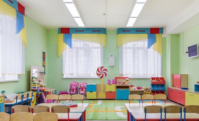 """""""(Un)islamische""""-Kindergärten: Fördergelder veruntreut?"""