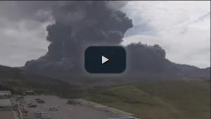 Yanardağ'ın patlama anı kameraya böyle yansıdı