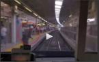 'Metro İşte Böyle Çarptı''